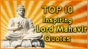 Top 10 Lord Mahavir Quotes Inspirational Quotes