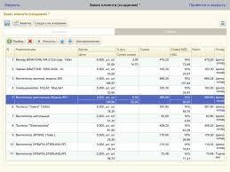 ♛ Учет кассовых операций денежных документов курсовая  учет кассовых операций денежных документов курсовая учет кассовых операций денежных документов курсовая