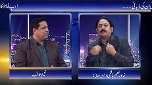 Welcome to Suraj Tv