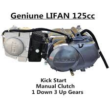4 stroke 125cc perf ce lifan engine motor wiring harness carby 125cc lifan engine replacement motor for honda xr crf 50 70 80 ct70 st70