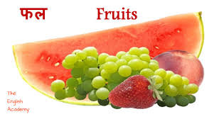 fruit names with pictures in english hindi for children fruit names in hindi english you