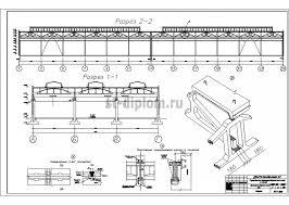 Диплом ПГС промышленное здание арматурно формовочный цех завода ЖБИ 4 Разрезы