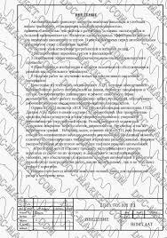 Дипломная работа Пояснительная записка к дипломному проекту  пояснительная записка к диплому по дизайну