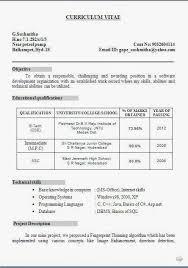 Biodata Resume Biodata Form In Telugu Best Resume Examples For Your Job