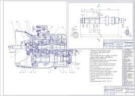 Курсовой проект КамАЗ введение cкачать Курсовой проект КамАЗ 5320 введение