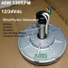 40w 130rpm 12 24vdc low sd low start up for diy permanent magnet coreless generator alternator wind generator for wind power for kids from