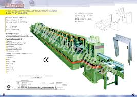 Roll Forming Machine Design Pdf Sen Fung Rollform Machinery Corp Catalogue