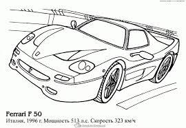 Kleurplaten Ferrari Kleurplaten Kleurplaatnl Idee Kleurplaten