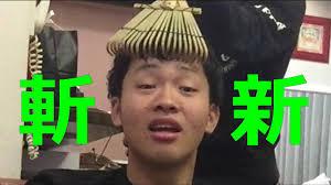 熊手で髪型オールバックにしてみた Youtube