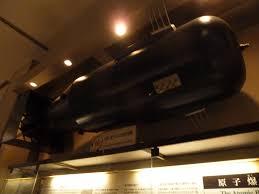 Atomic Bomb Light Fixture Atomic Bomb Dome Emmamurphyprint