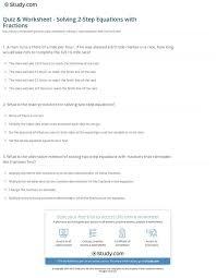 quiz worksheet solving 2 step equations with fractions study com equations with fractions worksheet worksheet um