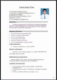 Resume Format Word File Download Sample Resume Templates Word For