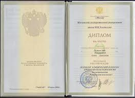 Тимошкина Алина Алексеевна Дипломы