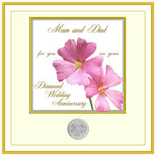 60th diamond wedding anniversary presents cards & gifts Diamond Wedding Cards And Gifts 60th diamond wedding anniversary presents Wedding Anniversary Gifts by Year