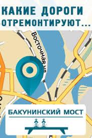 В России сократилось количество кандидатских диссертаций Пенза пресс Социальные комментарии cackle
