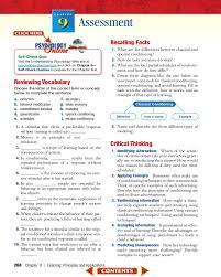 World History Patterns Of Interaction Worksheets - Checks Worksheet