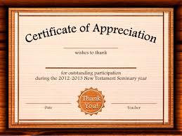 Free Appreciation Certificate Templates Supplier Contract Template
