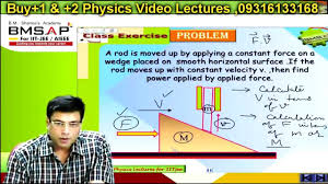 mechanical power class problems jee mains advanced by bm sharma mechanical power class 11 problems jee mains advanced by bm sharma