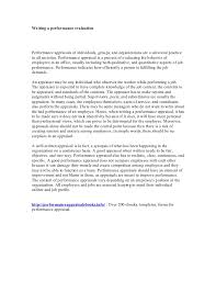 evaluation essay group evaluation essay