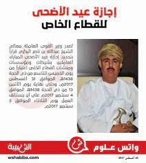 شبكة_أخبار_عمان - Explore