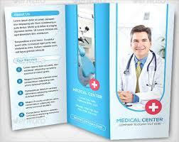 healthcare brochure templates free download healthcare brochure templates free medical brochure templates 41