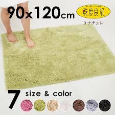 absorbent and quick drying degree of dry good d nature bath mat 90 x 120 cm mat matt bath mat water absorption mat water drying fluffy bath