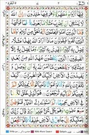Tajweed Rules Chart Holy Quran The Color Coded Tajweed Rules In English