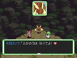 ポケモン不思議のダンジョン 空の探検隊 wiki