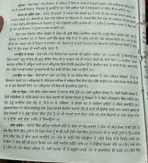 essay on vaisakhi mela in punjabi language in essay on vaisakhi in punjabi