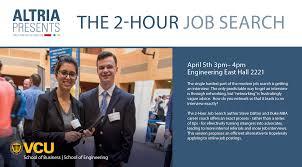 altria presents the 2 hour job search all business students altria presents the 2 hour job search all business students alumni welcome school of business