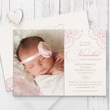 Printed Birth Announcement Pink And Cream Lace Photo Birth Announcement Cards Printed On Double