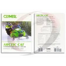 all years arctic cat zr 580 repair manual clymer s836 service shop all years arctic cat zr 580 repair manual clymer s836 service shop garage