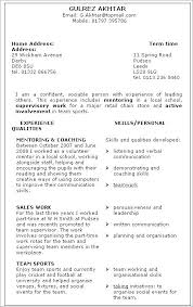 Restaurant Waiter Resumes Waiter Resume Example Example Of Resume For Waitress Resume Waitress