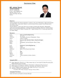 Cv Format Download Pdf Cv Job Application Example Application Middot