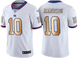 Giants Ny Ny Giants Cheap Jerseys Cheap