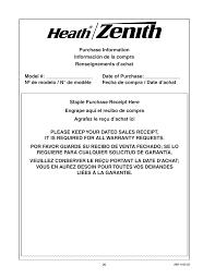 Dual Brite Motion Sensor Light Heath Zenith Dualbrite Motion Sensor Light Control Sh 5597