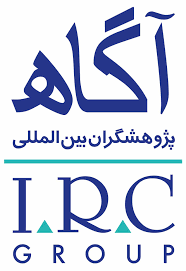 market research companies in islamic republic of esomar market research agency quantitative qualitative desk research b2b b2c b2g merchandising sampling promotion