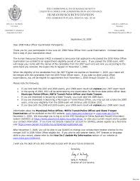 Free Download Sample Cover Letter For Resume Police Officer