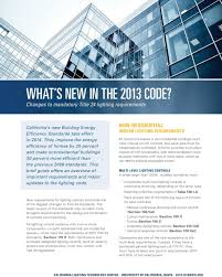 2013 Title 24 Lighting What S New In The 2013 Code Pdf Free Download