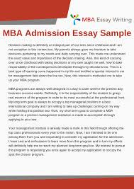 Sample Admissions Essay Useful Mba Essay Samples To Check Mba Essay Writing