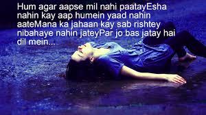 Hindi Love Shayari Quotes Whatsapp Status Whatsapp Dp 122