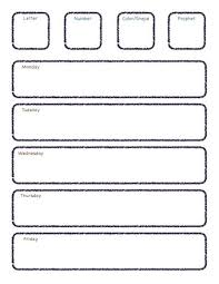 Free Printable Lesson Plan Template Plans For Toddlers – Peero Idea