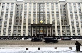 Как наши депутаты обустроились в Госдуме от лоббизма до  Кабинет Иванова расположен в новом здании Государственной думы советской многоэтажке пристроенной сзади к знаменитому зданию на Охотном ряду