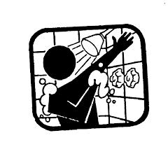 shower head clip art. Clip Arts Related To : Shower Head Art