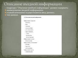 Где продать курсовые и дипломные работы в интернете М И Рожков Развитие самоуправления в детских Продать дипломную