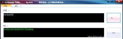 web php dafa wp programmer sought