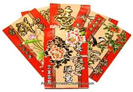 Small Picture Amazoncom Chinese New Year Gifts Chinese Wedding Gifts