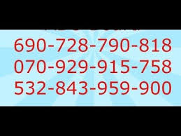 Kl Lottery Chart Kerala Lottery New Lucky Number Today Winning Number Today