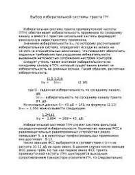 cтановление предпринимательства в Украине диплом по  cтановление предпринимательства в Украине диплом по предпринимательству скачать бесплатно определение сущность функции cодержание