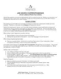 Sample Application Letter For First Time Job Seekers Huanyii Com